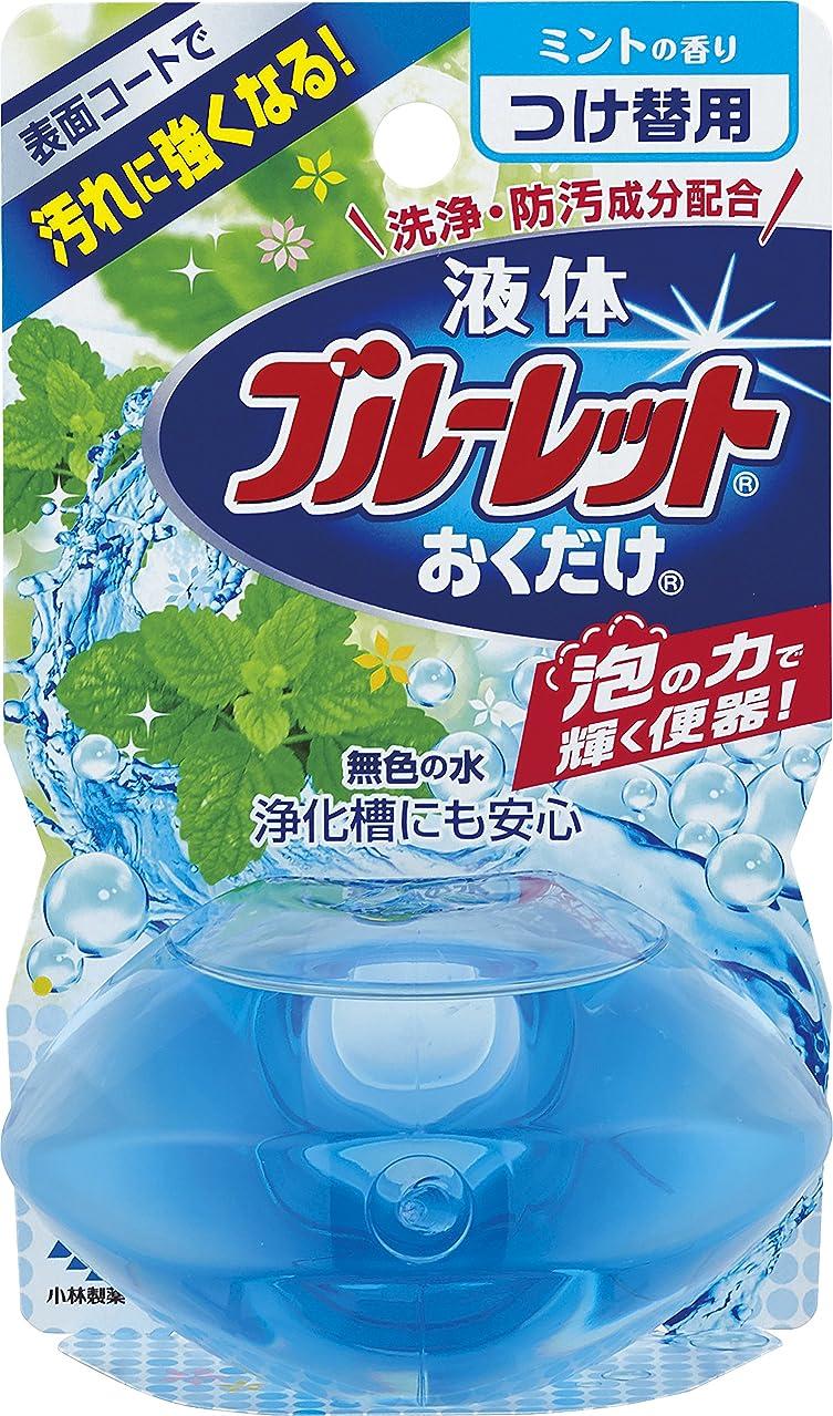 考古学者蚊慢性的液体ブルーレットおくだけ トイレタンク芳香洗浄剤 詰め替え用 ミントの香り 70ml