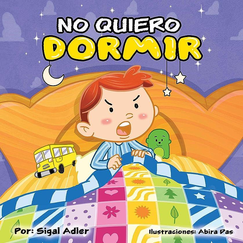 適応するブリードスチールChildren's Spanish book: