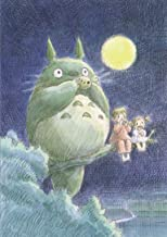 My Neighbor Totoro Journal: (Hayao Miyazaki Concept Art Notebook, Gift for Studio Ghibli Fan)