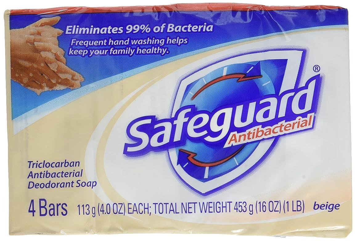 戻すコテージアミューズSafeguard antibacterial deodorant bar soap, Beige - 4 Oz, 4 ea by Safeguard