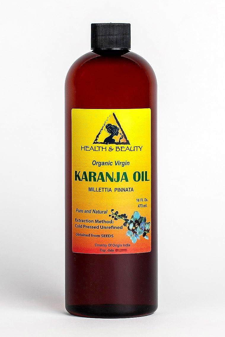 Karanja/Pongamia Oil Organic Concentrate Unrefined Virgin Cold Pressed Raw Pure 16 oz