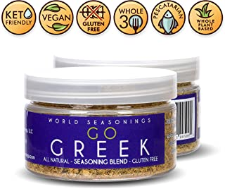 Greek Seasoning - Herbs Seasoning - Mediterranean Diet Cooking Spices - Salad Mix - Pizza Seasoning - Lamb Rub - Greek Yogurt Dip - Gluten Free Spices - Vegetarian Seasoning - World Seasoning GO GREEK