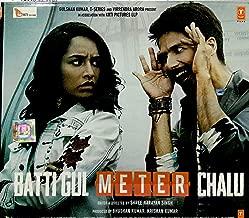 Battigul Meter Chalu (Brand New Single Disc Audio Cd, Released By T-Series)