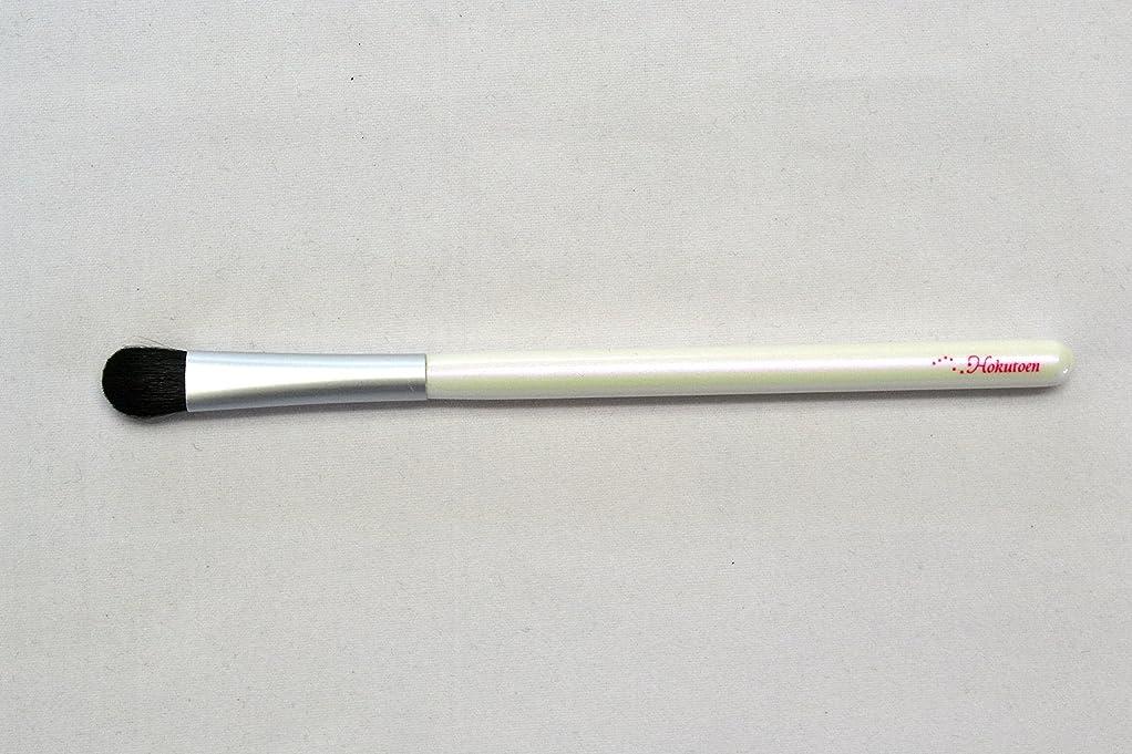 暖炉排除フェミニン熊野筆 北斗園 Kシリーズ アイシャドウライナーブラシ(白銀)