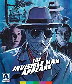 Two Invisible Man Titles and The Bloodhound arrive on Blu-ray from Arrow Video and MVD in March 2021