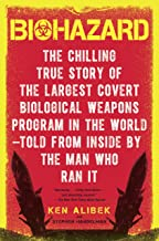 biohazard the chilling true story