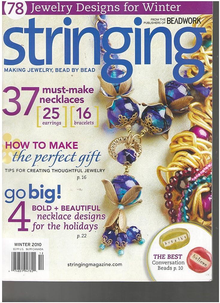 Beadwork Stringing Magazine (37 must make necklaces, Winter 2010)