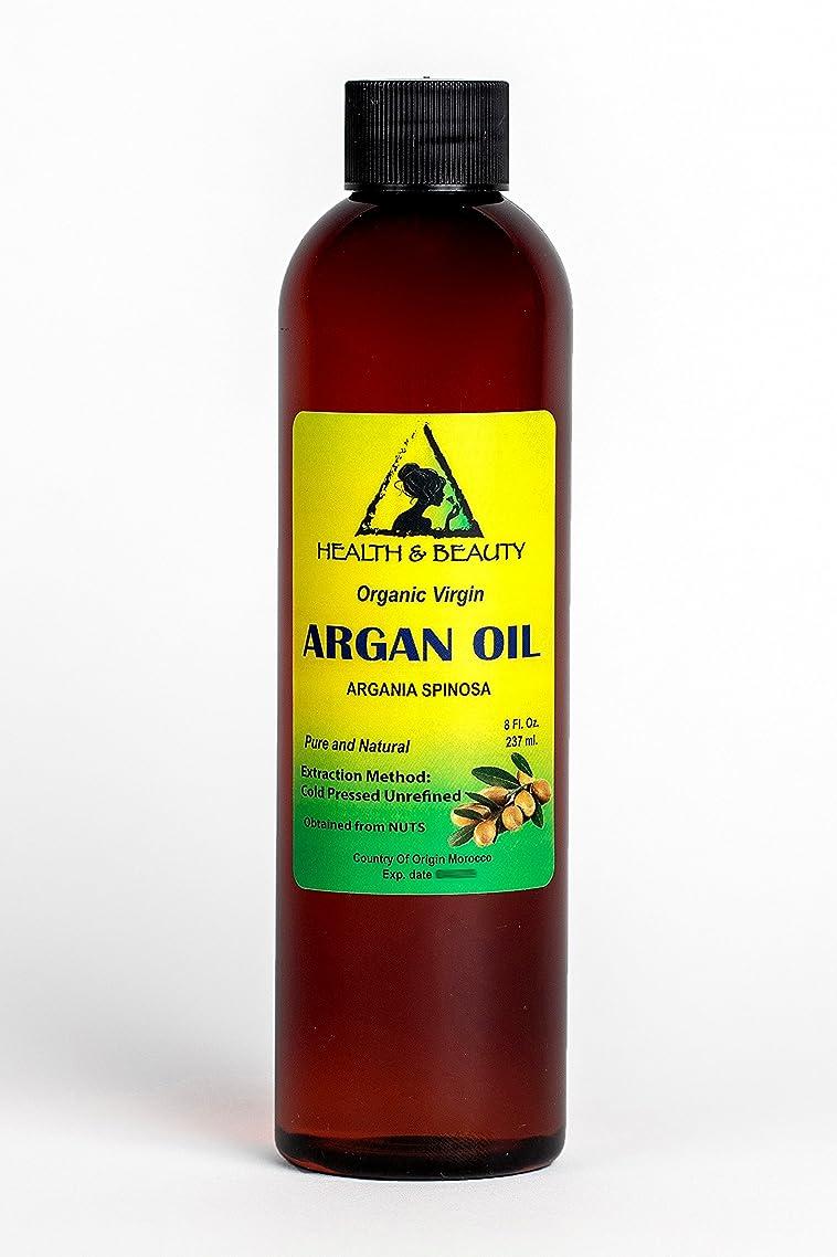 Argan Oil Unrefined Organic Extra Virgin Moroccan Marrakesh Cold Pressed Raw Pure Hair Oil 8 oz