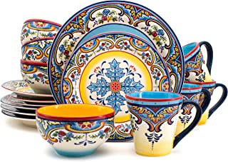 Euro Ceramica Inc. YS-ZB-1001 Earthenware 16 Piece Dinnerware Set Dishes, Service for 4, Spanish Floral Design, Multicolor