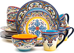 Euro Ceramica Inc. YS-ZB-1001 Earthenware 16 Piece Dinnerware Set Dishes, Service for 4, Spanish Floral Design, Multicolor, Blue Yellow