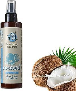 NGGL, maschera per capelli effetto testurizzante, trattamento vegan spa premium, 100% olio di cocco naturale, 200 ml