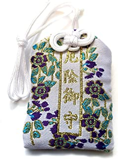 Japanese Omamori - 10 Styles of Good Luck Charms for Health/Career/Education/Love/Safety/Wealth (Expel Bad Luck)
