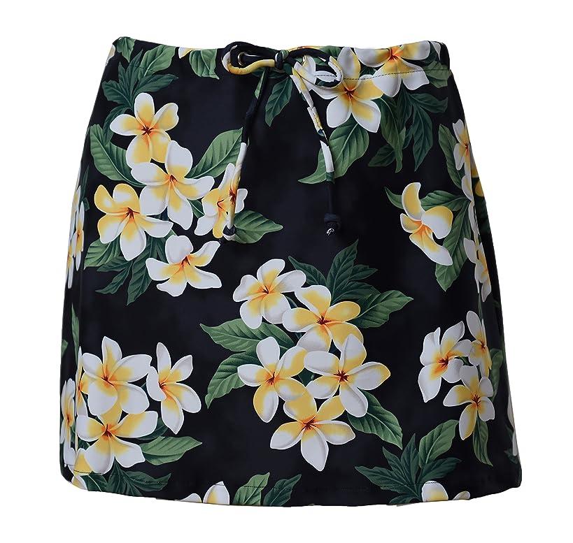 Private Island Hawaii Women UV Rash Guard Cover ups Swimwear Skirts Workout Bathing Beachwear Yoga/Fitness/CUSPY