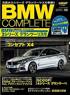 BMW COMPLETE Vol.56 [雑誌]