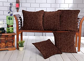 "Zaildar Chenille Jute 5 Piece Cushion Cover - 18"" X 18"""