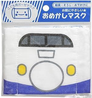 いろはism トレイン おめかしマスク 1枚入 0 系 新幹線 XM300-XM101 電車グッズ...