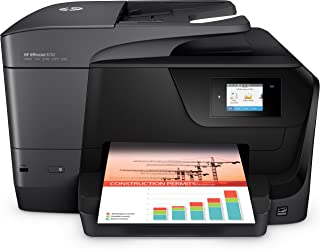 HP OJ8702 OfficeJet 8702 All-in-One Inkjet Printer M9L81A#1H5