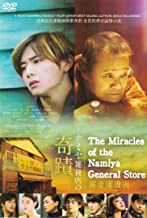 Best miracles of the namiya general store movie Reviews