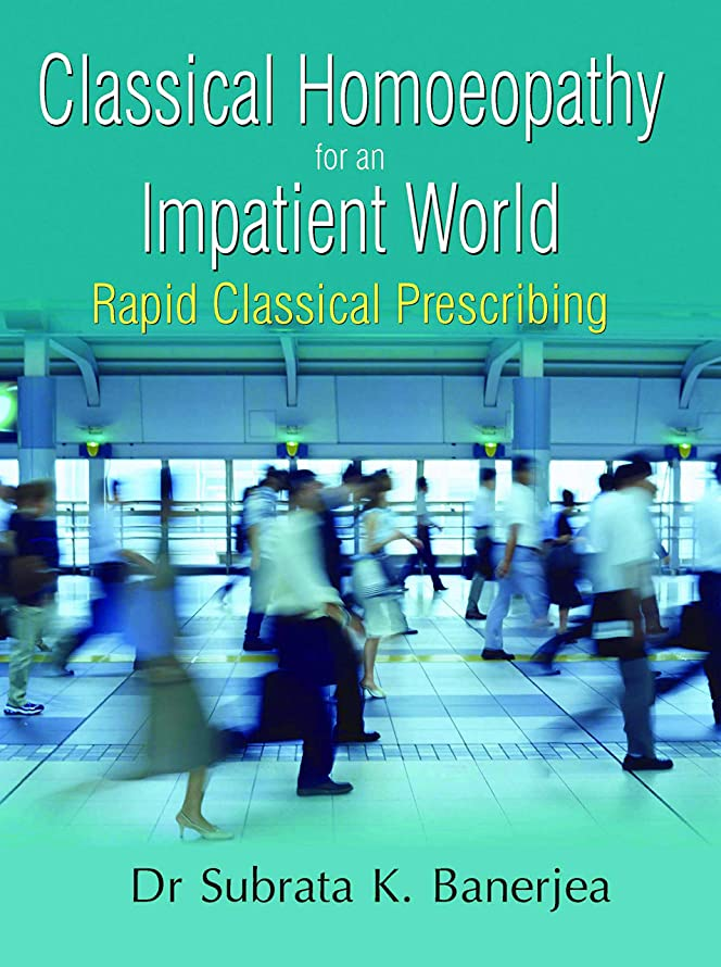 悪夢学部カウントアップRAPID CLASSICAL PRESCRIBING (English Edition)