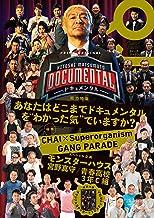 表紙: Quick Japan(クイック・ジャパン)Vol.141  2018年12月発売号 [雑誌] | クイックジャパン編集部