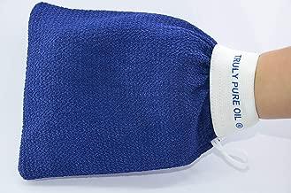 Truly Pure Oil Kessa Hammam Exfoliating Glove - Spa Exfoliator Body Scrubber Mitt -Remove Dead Skin Cells - Deep Exfoliation Gloves Scrub Skin For a Fresh Feel and Nourished Look