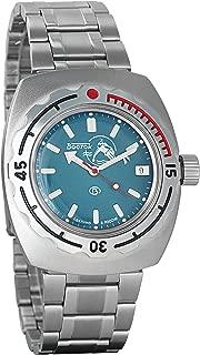 VOSTOK AMPHIBIAN Mens Automatic Military Analog Stainless Steel Watch Scuba Dude Amphibia Blue 1967 Design #090059