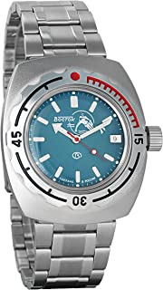 VOSTOK AMPHIBIAN Mens Automatic Military Analog Stainless Steel Watch Scuba Dude Amphibia Blue 1967 Design #090059
