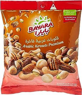 Bayara Arabic Kernels Premium - 300 gm