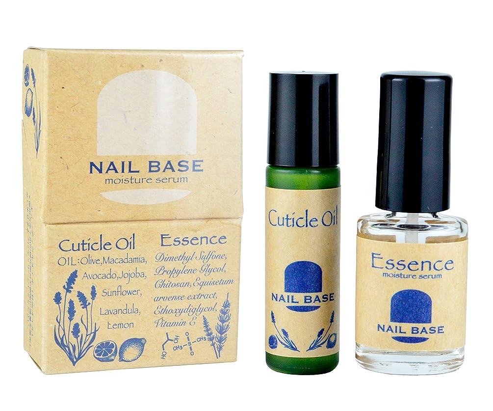 経歴許容できる突撃NAIL BASE キューティクルオイルと爪の美容液のセット