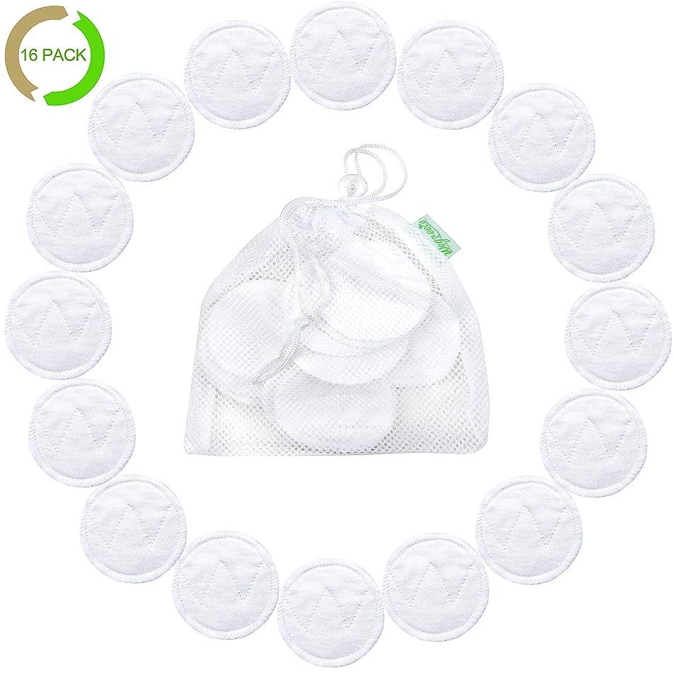 Natural Cotton Rounds Reusable 16 Packs - Reusable Bamboo Makeup Remover Pads for face - Reusable Facial Pads Facial Cleansing Toner Pads with Laundry Bag (Bamboo Cotton, White)