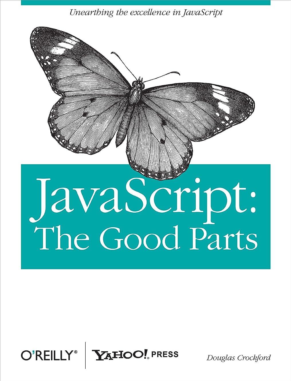 居心地の良い母不名誉なJavaScript: The Good Parts: The Good Parts (English Edition)