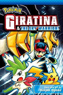 Pokémon: Giratina & the Sky Warrior! (Pokémon the Movie (manga) Book 1)