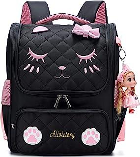 حقائب ظهر للفتيات، حقيبة ظهر لطيفة مقاومة للماء للأطفال الصغار فتاة ما قبل المدرسة حقائب الكتب الابتدائية