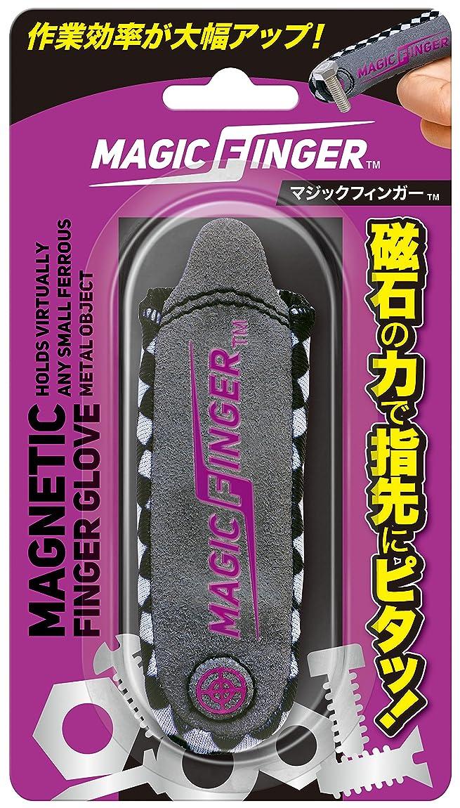 に関して通り抜けるキノコKURE(呉工業) 作業用ツール マジックフィンガー 1761