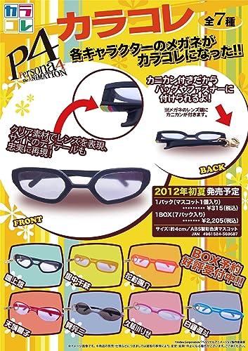 hermoso Persona 4 Color Collection Collection Collection Trading Figure (7pcs) (japan import)  ahorrar en el despacho