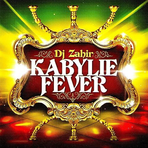 KABYLE BOUBEKEUR MUSIC TÉLÉCHARGER
