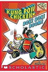 Bok! Bok! Boom!: A Branches Book (Kung Pow Chicken #2) Kindle Edition