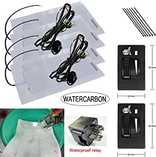 WATERCARBON Water Carbon 12V Premium Heated Seat Kits for Two Seats Universal, Electronic Equipment, Dual Settings (Waterproof Toyota no Pole Single Wheel Heating Switch)