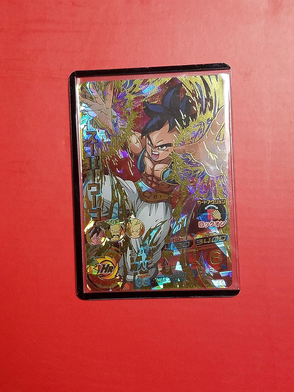 [Ultimative] Super-Weuve HG5-51 5. Dragon Ball Helden GM (Japan Import   Das Paket und das Handbuch werden in Japanisch)