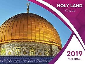 2019 Holy Land Islamic Wall Calendar