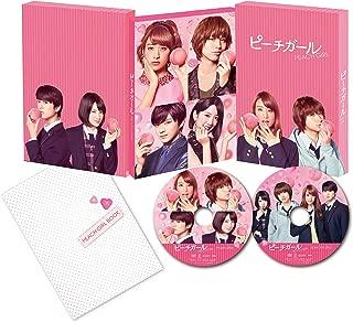ピーチガール 豪華版(初回限定生産) [DVD]