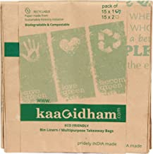 KAAGIDHAM - Bin Liners/Multipurpose Takeaway Bags - 1 Pack (15 Pieces)