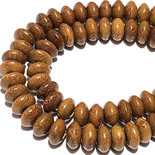 [ABCgems] Madre De Cacao Hardwood AKA Kakawate (Exquisite Wood Grain) 8-9mm Smooth Rondelle Beads for Jewelry Making