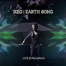 Earth Song (Live@pianomania) (Originally by Michael Jackson)