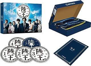 【Amazon.co.jp限定】陸王 -ディレクターズカット版- Blu-ray BOX(コースターセット付)