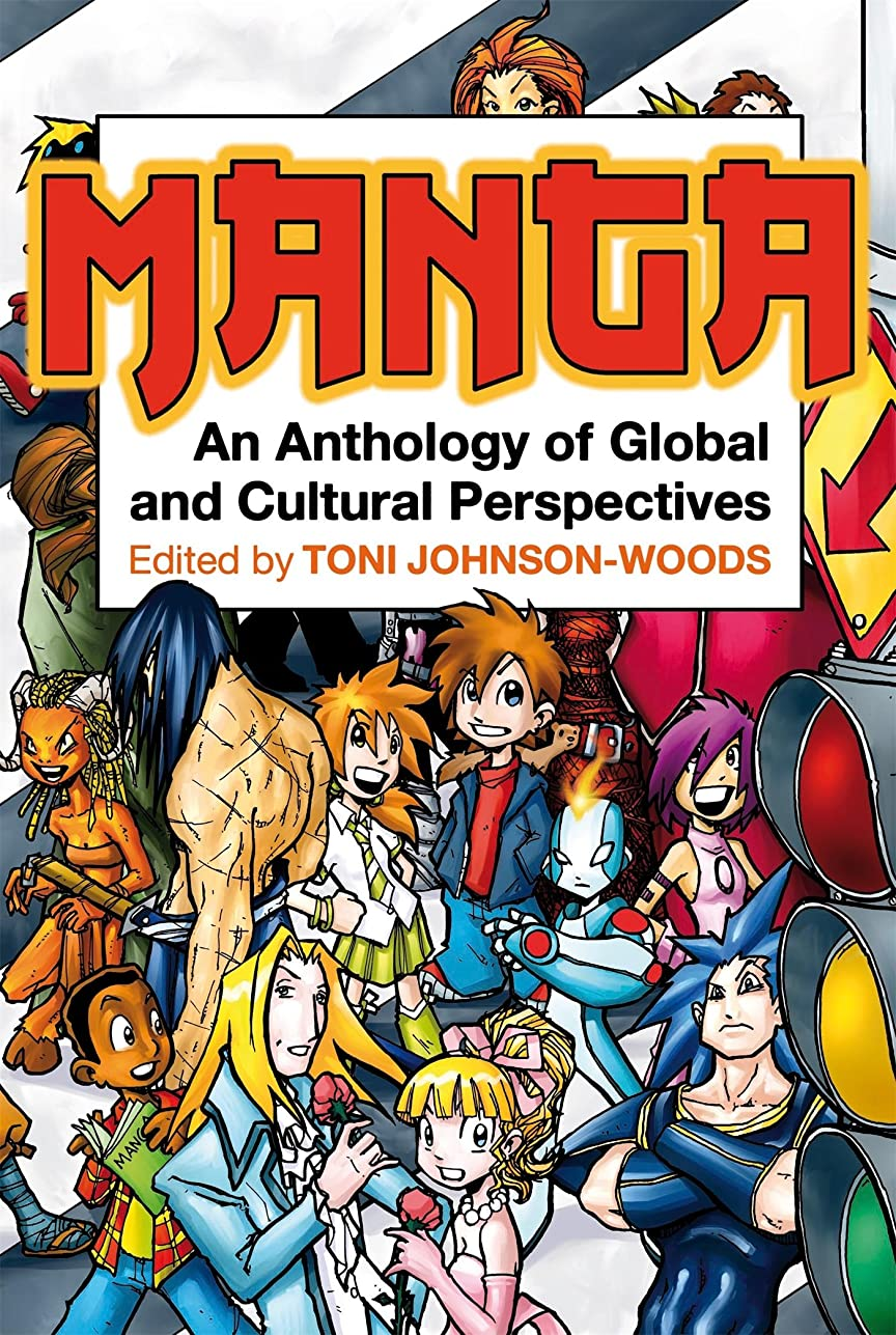解釈的入浴平均Manga: An Anthology of Global and Cultural Perspectives