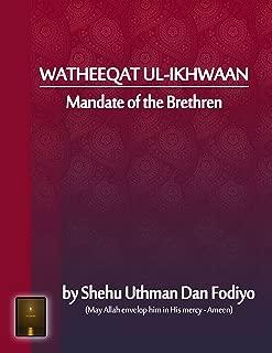 Watheeqat ul-Ikhwaan