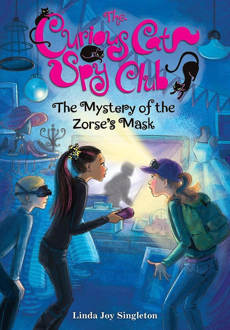 彼らは予見する火The Mystery of the Zorse's Mask (The Curious Cat Spy Club Book 2) (English Edition)