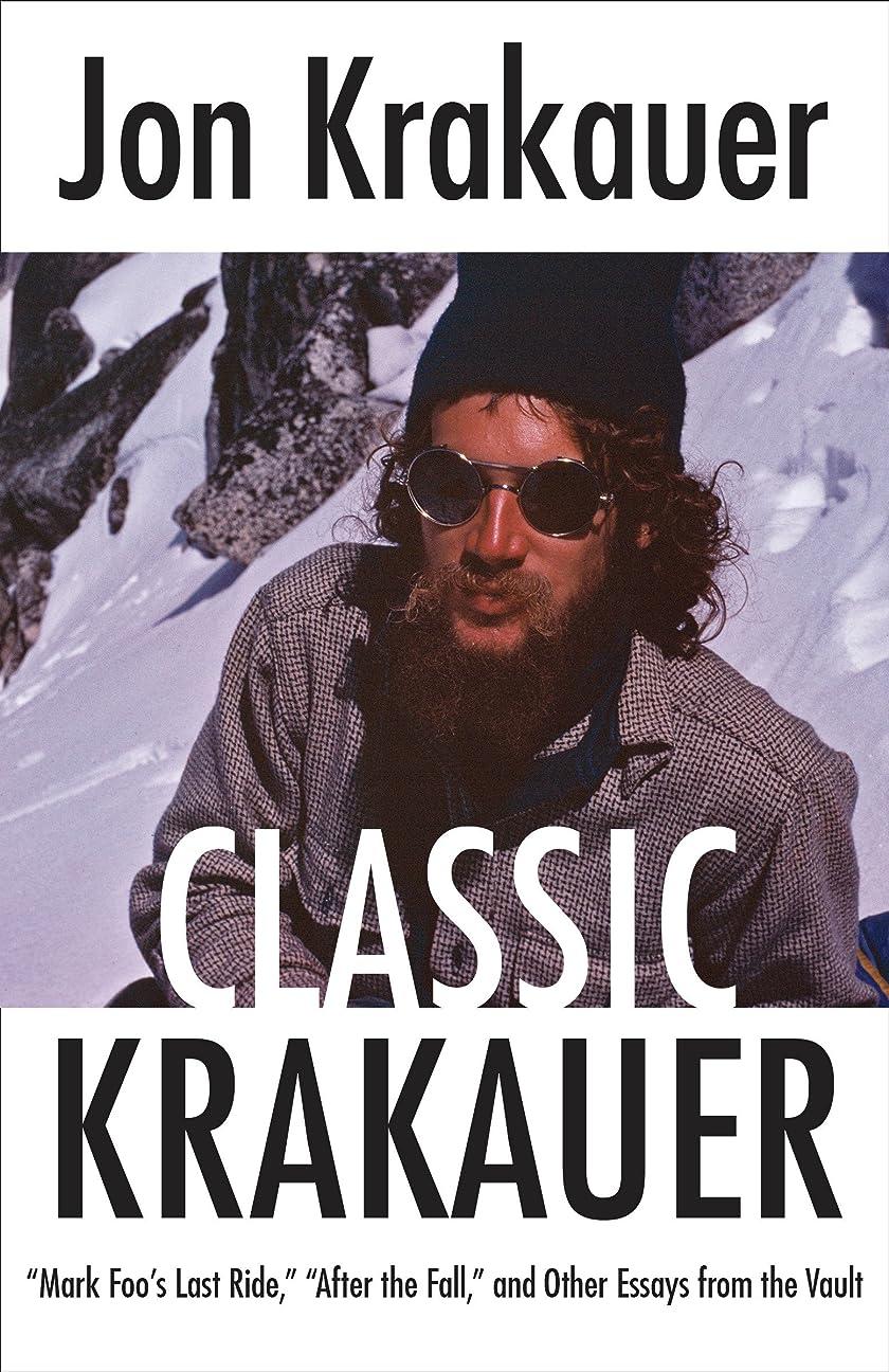 関与する再発する積極的にClassic Krakauer: