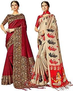 Pack of Two Sarees for Women Mysore Art Silk Printed Indian Wedding Saree | Diwali Gift Sari